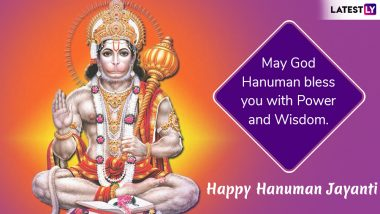 Happy Hanuman Jayanti 2019 Greetings: WhatsApp Messages, Pics & Wishes to Send on Hanuman Janmotsav
